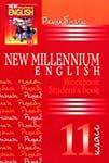 ГДЗ. New Millennium English. 11 класс