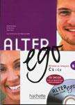 """Курс французского языка """"Alter Ego 5: methode de francais C1"""""""
