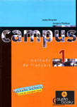 """Аудиоматериалы к учебнику французского языка """"Campus 1. Methode de francais"""""""