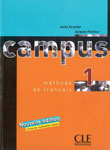 "Учебник французского языка ""Campus 1. Methode de Francais"""