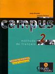 """Аудиокурс к учебнику """"Campus 2. Methode de francais"""""""