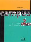"""Учебник французского языка для ВУЗов """"Campus 2: Méthode de français"""""""