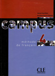 "Курс французского языка ""Campus 4: methode de francais"""