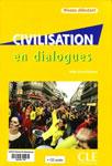 """Учебник французского языка """"Civilisation en dialogues"""""""