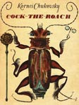 Cock-the-Roach / Тараканище