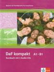 """Курс немецкого языка """"DaF kompakt A1-B1"""""""