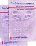 """Учебник немецкого языка """"Das Mittelstufenbuch Deutsch als Fremdsprache. Teil 2"""""""
