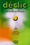 """Курс французского языка """"Declic 1. Methode de francais"""""""
