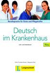 "Курс немецкого языка для медперсонала ""Deutsch im Krankenhaus"""