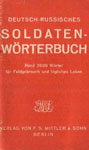 """Словарь немецкого языка """"Deutsch-russisches Soldaten Worterbuch"""""""