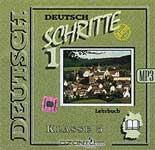 """Аудиокурс немецкого языка """"Deutsch Schritte 1. klasse 5"""""""