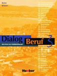 """Курс немецкого языка """"Dialog Beruf 3"""""""