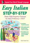 """Easy Italian - Step-by-Step"" – самоучитель итальянского языка"