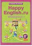 ГДЗ по английскому языку для 7-го класса к 1-ой рабочей тетради к учебнику Кауфмана К. И.