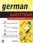 """Учебное пособие """"German demystified"""""""