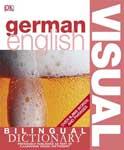 """Словарь немецкого языка """"German English Visual Bilingual Dictionary"""""""
