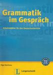 """Учебник немецкого языка по грамматике """"Grammatik im Gesprаch"""""""