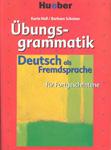 """Учебник немецкого языка """"Ubungsgrammatik fur Fortgeschrittene"""""""