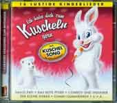 """Детские песенки на немецком языке """"Ich habe dich zum Kuscheln gern"""""""
