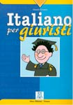 Italiano per giuristi / Итальянский для юристов