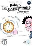 Italiano in cinque minuti / Итальянский язык за пять минут