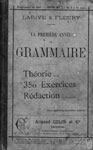 "Учебник французской орфографии и грамматики ""La premiеre annеe de grammaire"""