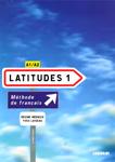 """Лингафонный курс по французскому языку """"Latitudes 1. Metode de francais"""""""