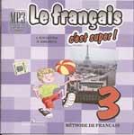 "Аудиокурс к учебнику ""Le francais cest super 3. Methode de francaic"""