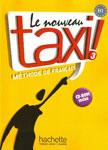 """Учебное пособие по французскому языку """"Le nouveau Taxi! 3"""""""