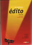 """Курс французского языка """"Le nouvel edito. Niveau B2"""""""