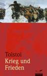 Радиоспектакль на немецком языке