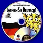 """Обучающая программа """"Lernen Sie Deutsch!"""""""
