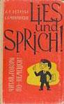 """Самоучитель немецкого языка """"Lies und sprich!"""""""