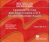 Macmillan Exam Skills for Russia