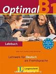 """Курс немецкого языка """"Optimal В1"""""""