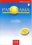 "Обучающий курс ""Panorama 1. Methode de Francais"""