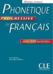 """Учебное пособие """"Phonetique progressive du francais avec 400 activites"""""""