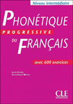 "Учебное пособие ""Phonetique progressive du francais avec 600"""