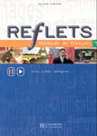 """Курс французского языка """"Reflets 1. Methode de Francais"""""""
