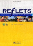 """Аудиоматериал к учебнику """"Reflets 2. Methode de francais"""""""