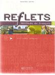 """Курс французского языка """"Reflets 3. Methode de francais"""""""