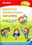 """Сборник детских песенок для обучения """"Spielerisch Deutsch lernen: Lieder und Reime"""""""