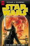 """Книга на немецком языке """"Star Wars - Der Kampf des Jedi / Звездные войны - Я - Джедай"""""""