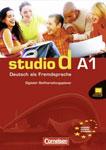 """Мультимедийный курс немецкого языка """"Studio d А1: Deutsch als Fremdsprache"""""""