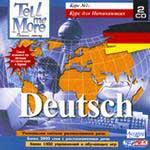 "Обучающая программа ""Tell me More 3. Deutsch"""