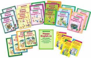 Учебник по английскому 7 класс кауфман скачать.