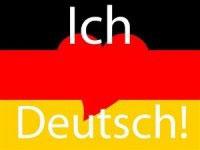 """Видео урок """"Ваш шаг в немецкий язык"""""""