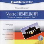 """Интерактивный курс """"Eurotalk. Учите немецкий. Начните говорить прямо сейчас. Уровень Elementary"""""""