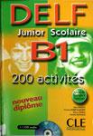 """Подготовительный курс """"DELF Junior & Scolaire В1"""""""