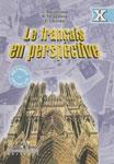 "Учебный курс французского языка ""Le francais en perspective 10"""